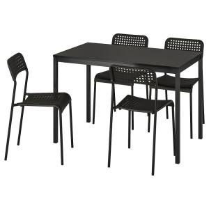 ТЭРЕНДО / АДДЕ Стол и 4 стула, черный