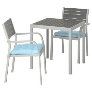 ШЭЛЛАНД Садовый стол и 2 легких кресла, темно-серый, Куддарна синий голубой