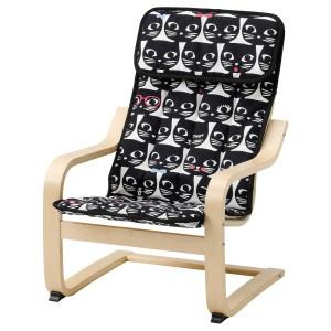 ПОЭНГ Кресло детское, березовый шпон, Гиссларп орнамент «кошки»