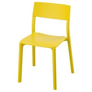 ЯН-ИНГЕ Стул, желтый