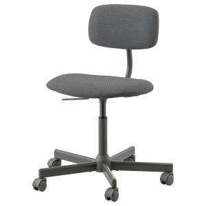 БЛЕКБЕРГЕТ Рабочий стул, Идекулла темно-серый