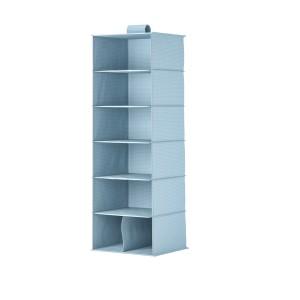 СТУК Модуль для хранения/7 отделений, сине-серый