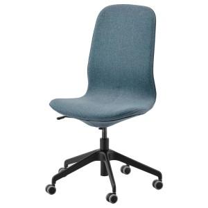 ЛОНГФЬЕЛЛЬ Рабочий стул, Гуннаред синий, черный