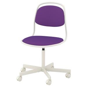 ОРФЬЕЛЛЬ Рабочий стул, белый, Висле фиолетовый