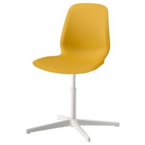 ЛЕЙФ-АРНЕ Рабочий стул, темно-желтый, Бальсбергет белый