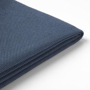 ФРЁСЁН Чехол для подушки на сиденье, для сада синий