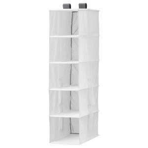 РАССЛА Модуль для хранения с 5 отделениями, белый