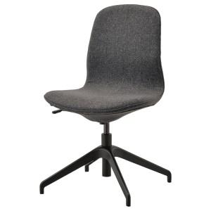 ЛОНГФЬЕЛЛЬ Конференц-стул, Гуннаред темно-серый, черный