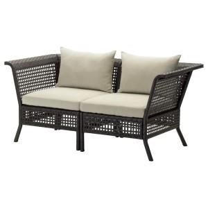 КУНГСХОЛЬМЕН 2-местный модульный диван, садовый, черно-коричневый, Холло бежевый