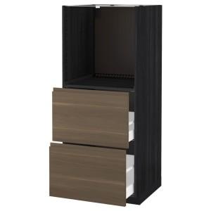 МЕТОД / МАКСИМЕРА Высокий шкаф с 2 ящиками д/духовки, черный, Воксторп грецкий орех