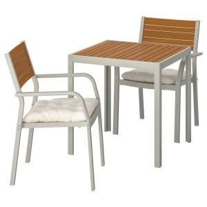 ШЭЛЛАНД Садовый стол и 2 легких кресла, светло-коричневый, Куддарна бежевый