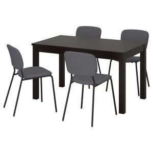 ЛАНЕБЕРГ / КАРЛ-ЯН Стол и 4 стула, коричневый, темно-серый темно-серый