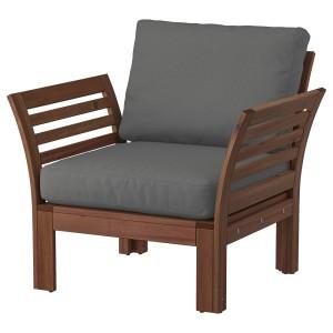 ЭПЛАРО Садовое кресло, коричневая морилка, ФРЁСЁН/ДУВХОЛЬМЕН темно-серый